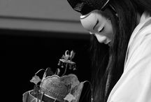 Mono Japan / by Sonoe Kinoshita