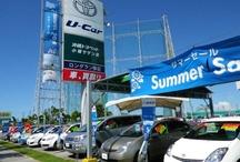 naha city car shop