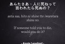 Frases de Shingeki No Kyojin