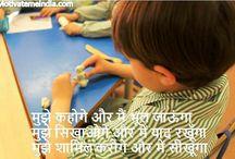 15 Magnificent Education Quotes