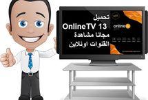 تحميل OnlineTV 13 مجانا مشاهدة القنوات اونلاينhttp://alsaker86.blogspot.com/2018/04/download-onlinetv-13-free-2018.html
