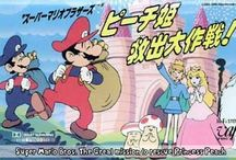 Super Mario Bros.: Peach-hime Kyushutsu Dai Sakusen / The 1989 anime movie from Japan known also as Super Mario Bros: The Great Mission to Rescue Princess Peach