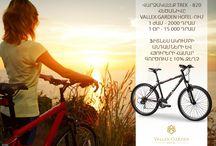 Trek – 820 innovative bicycles