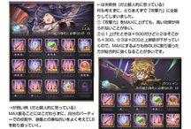 Game / ゲームの情報等