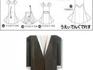 Vestitini origami