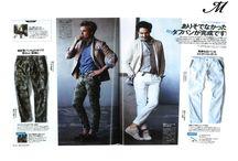 Mason's, magazines speaking about us / Premiata Azienda di Abbigliamento dal 1974  www.masons.it