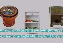 Homemade Natural Electric Free Refrigerator