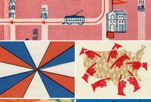 Desktop Wallpaper / by Bonnie Rozorio