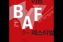 2016 서울국제불교박람회 / 빠밤! 붓다아트페스티벌(B.A.F) 포스터도 공개!! 여러분과 곧 만날 생각에 두근두근! :-)