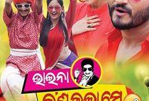 Bhaina Kan Kala Se Premiere