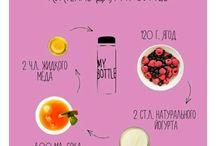 Напитки и смузи