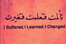 Arabic Quotes/Proverbs / by Dana Nasser