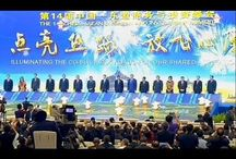 His Majesty Opening Ceremony of the China-Asean Expo