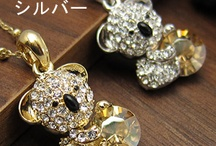 Animal Accessory / Cute animal motief accessory!