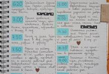 Planner Art Journal love / by Julie Garten-Stevenson