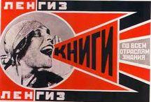 Carteles para una revolución. Rusia bolchevique