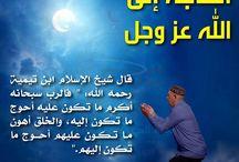 Islamic cards - بطاقات دعوية