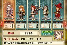 gote_game_ui