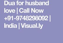 Dua for husband love | Call Now +91-9748298092 | I…