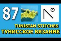 Туниское вязание крючком
