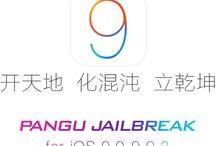 Panu jailbreak For iOS 9 - 9.0.2