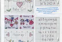 baby born pattern