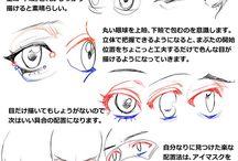 イラスト_描き方