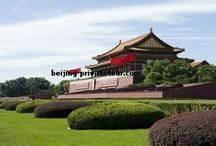 Beijing Day Tours
