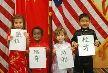 Chinese Language For Kids / NI hao! / by Marylou Matoush
