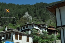 Shiroka laka / The village Shiroka laka is in the Rhodope mountains and it is famous with it's traditional arhitecture and folklore. The national school for folklore arts is located there.