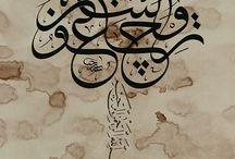 Hat sanatı 3-calligraphy