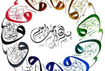 turk hat Sanatı dekorasyon tasarım fikirleri islami ayet çini panolar / Kütahya ve iznik çinileri özel turk hamamı tasarimlar çini desenli porselen altigen karo dekorasyon modelleri çini motifleri cami mescit otel dekorasyon fikirleri interrior hexagon tiles decoration masjid design turkish bath tiles oriental tile ottoman design arabic maroc geometrik islamic geometric