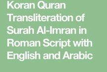 surah from the Quran