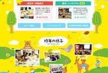 イベント web