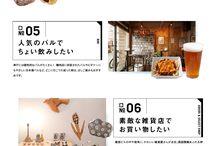 website m