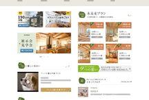 site_建築