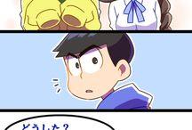 十カノ(おそ松さん) / あのね~めっちゃ好き❤大好き嫌いっていう人がわかんない