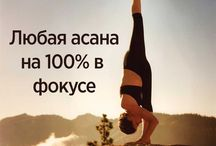 достичь