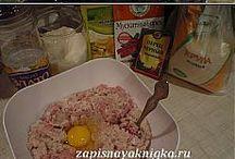 мясо и колбаса домашние