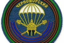 ВДВ/ Airborn troops
