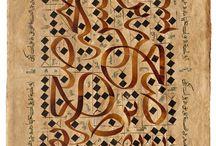 Hat/ Turkish Islamic Calligraphy Art
