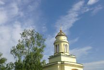 Звенигород и Ершово