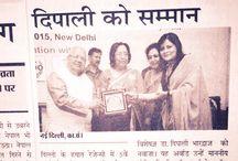 Priyadarshini awards 2015.
