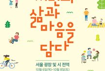 포스터_마을