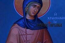 Αγία ειρήνη χρυσόβαλαντου  η προστατιδα της ζωής και της ψυχής μου