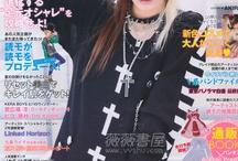 magazines vk (ฅ'ω'ฅ)♪ / マガジン VK