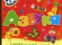 Taobao Книги