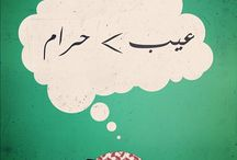 3arabi