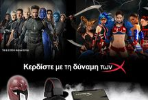Contests / by e-shop.gr Greece
