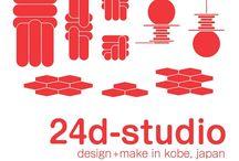 Graphic Design / Brochures, Posters, Postcards, graphic design